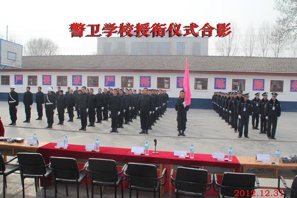 地址:甘肃省平凉市崆峒区东郊飞机场
